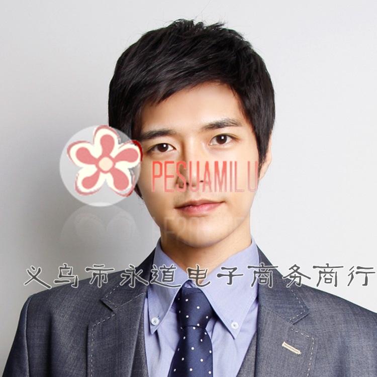 Tóc Giả Nam Cho U40