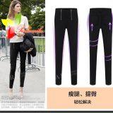 quần legging ql157