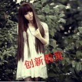 tóc giả nữ tg102