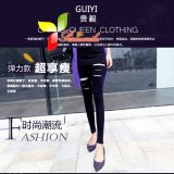 quần legging ql141