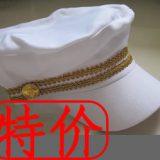 nón nữ T29